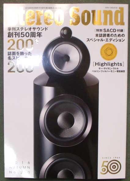 ss200.jpg