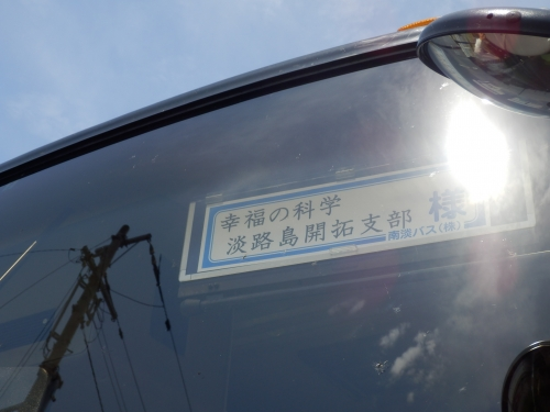 P4230580.jpg