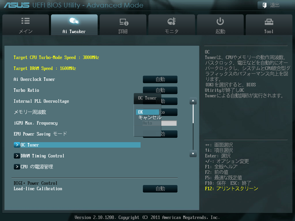 ASUS P8Z68-V PRO/GEN3 UEFI BIOS Utility Japanese Ai Tweaker - OC Tuner