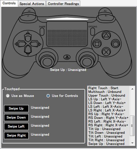 DS4Windows バージョン 1.4.52 Touchpad の Use as Mouse から Use for Controls に変更すると、タッチパッド操作によるマウスカーソルが移動しなくなり、代わりにタッチパッドをスワイプ操作(上下左右・4方向)した際のキーアサインが可能(デフォルトはキー割り当てなし)