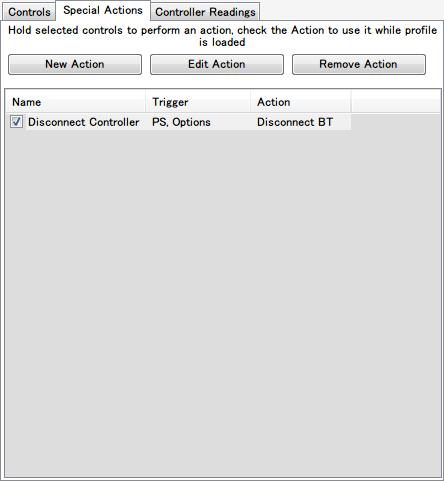 DS4Windows バージョン 1.4.52 Special Actions タブ ボタン入力の組み合わせで特別な動作を設定できる