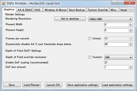 DSfix.ini 編集ツール Morten242s UI for DSfix、Graphics タブ 初期設定状態