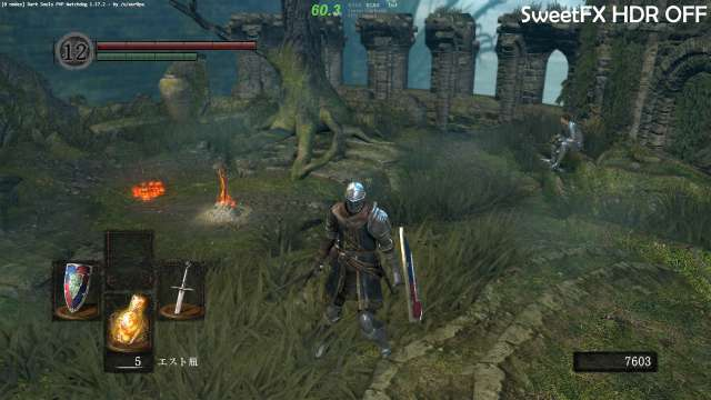 Dark Souls SweetFX HDR OFF