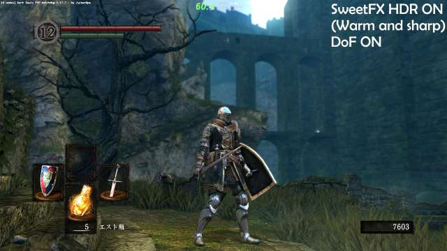Dark Souls SweetFX HDR ON Warm and sharp、DoF(Depth of Field・・・被写界深度) ON