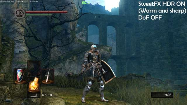 Dark Souls SweetFX HDR ON Warm and sharp、DoF(Depth of Field・・・被写界深度) OFF