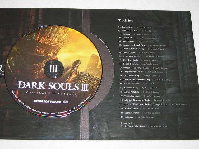 PC 版 DARK SOULS III 特典付き(特製マップ & オリジナルサウンドトラック)  購入、オリジナルサウンドトラック