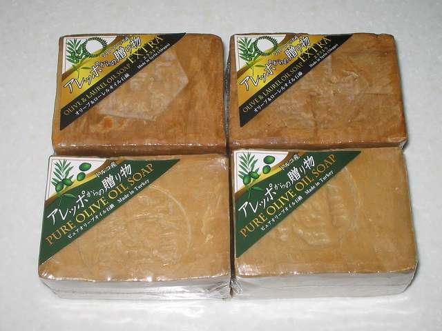 アレッポからの贈り物 (オリーブ石鹸、エクストラ ローレルオイル 16%配合石鹸) 購入