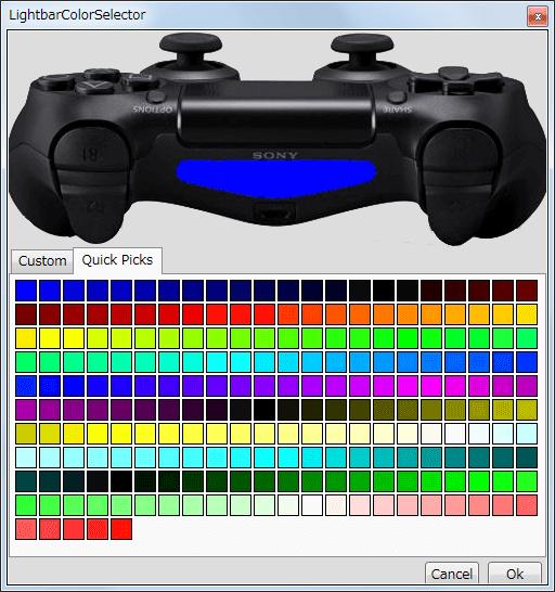 InputMapper 1.6.9 Profiles 画面で選択したプロファイルの編集画面内容 Configuration タブ、Color をクリックしたときに開く LightbarColorSelector の Quick Picks タブ、あらかじめ用意されているライトバーカラーの選択が可能