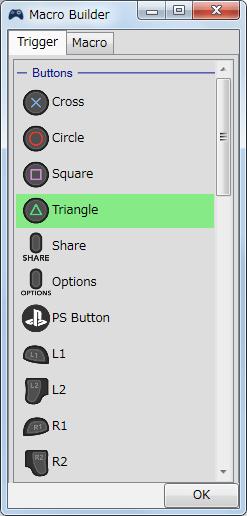 InputMapper 1.6.9 マクロ設定 マクロを起動するために入力したボタンをコントローラー側に反応させない方法、割り当て解除した Y ボタンをマクロでボタン入力を再割り当てる、Macro Builder 画面の Trigger タブを開き割り当てを解除したボタン(△ Triangle)をクリックしてハイライトをグリーンの状態にする