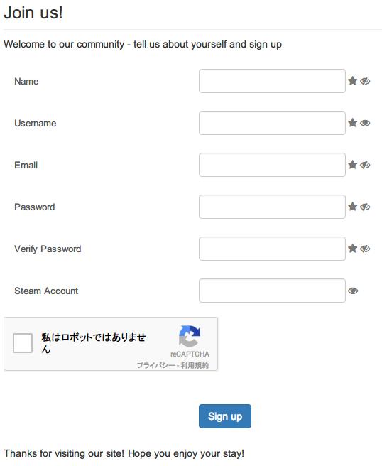 InputMapper 広告をオフにするため寄付(Donate)する方法、必要事項入力(必須項目は ★のみ、目のアイコンは多分 InputMapper サイト内で公開される項目、目のアイコンの斜線マークはおそらく非公開)をして Sign up ボタンをクリック