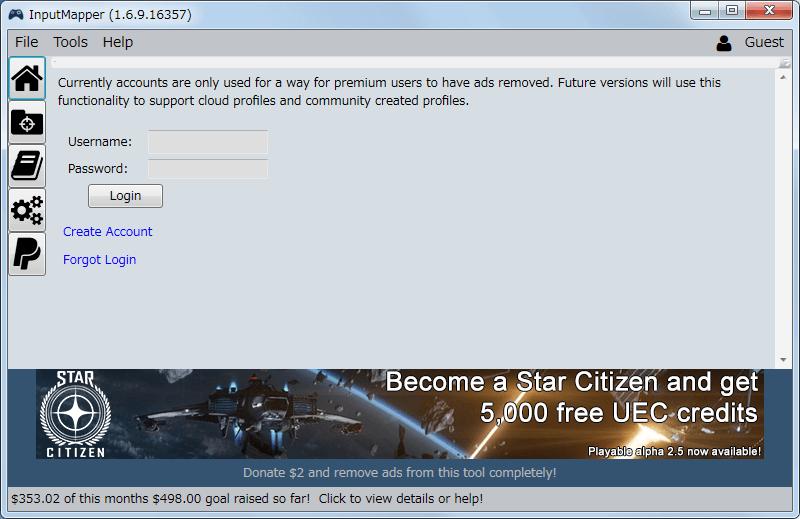 InputMapper 寄付(Donate)後、広告をオフにする方法、InputMapper サイトでアカウント登録した Username と Password を入力して Login ボタンをクリック