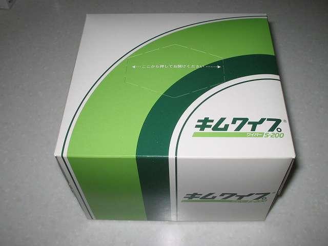 キムワイプ S-200 購入