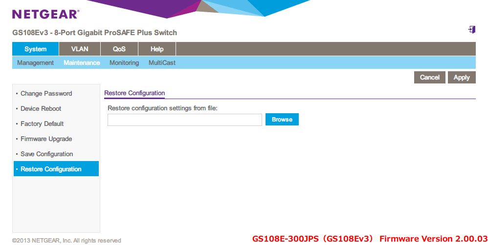 NETGEAR ネットギア アンマネージプラススイッチ ギガ 8ポート スイッチングハブ 管理機能付 無償永久保証 GS108E-300JPS Web 管理画面 System - Maintenance - Restore Configuration