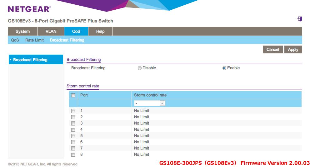 NETGEAR ネットギア アンマネージプラススイッチ ギガ 8ポート スイッチングハブ 管理機能付 無償永久保証 GS108E-300JPS Web 管理画面 QoS - Broadcast Filtering