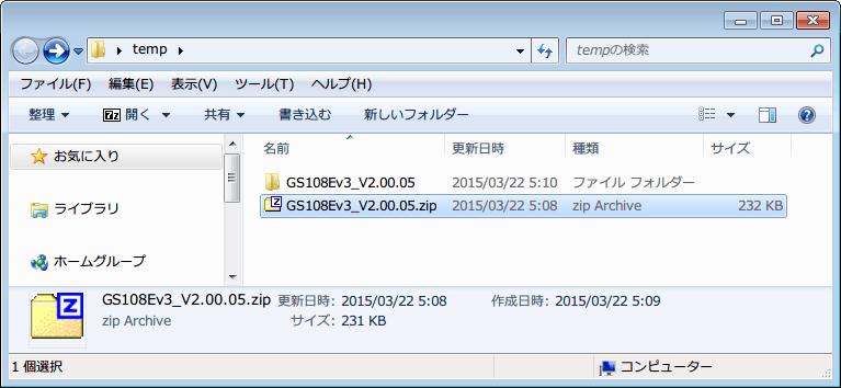 NETGEAR ネットギア アンマネージプラススイッチ ギガ 8ポート スイッチングハブ 管理機能付 無償永久保証 GS108E-300JPS Firmware Version 2.00.05 ダウンロードした GS108Ev3_V2.00.05.zip を解凍