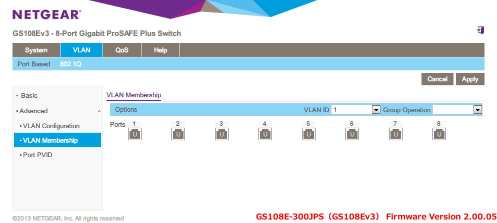 NETGEAR ネットギア アンマネージプラススイッチ ギガ 8ポート スイッチングハブ 管理機能付 無償永久保証 GS108E-300JPS Web 管理画面 VLAN - 802.1Q - Advanced - VLAN Membership 画面