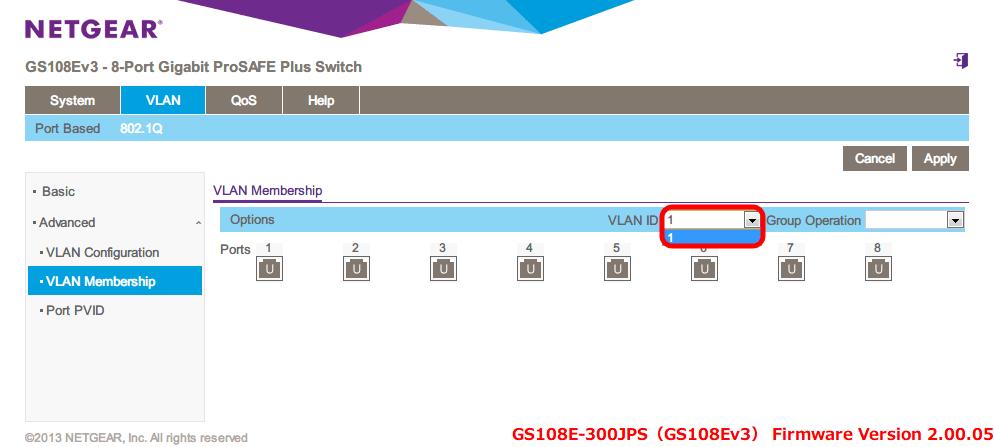 NETGEAR ネットギア アンマネージプラススイッチ ギガ 8ポート スイッチングハブ 管理機能付 無償永久保証 GS108E-300JPS Web 管理画面 VLAN - 802.1Q - Advanced - VLAN Membership - VLAN ID には VLAN Identifier Setting で追加した VLAN ID が表示される