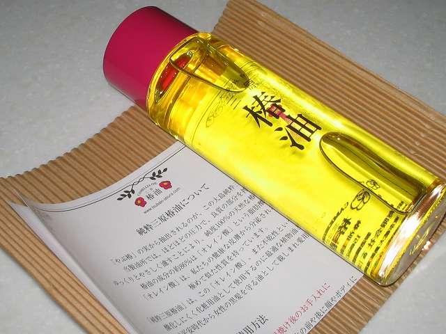 大島純粋三原椿油 伊豆大島のヤブ椿 100% 150ml 三原椿油入りビンと緩衝材、説明書