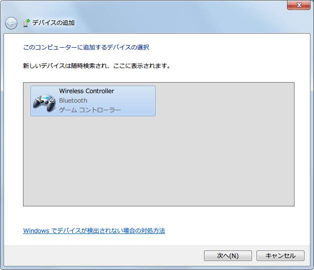 PS4 DUALSHOCK 4 Wireless Controller ワイヤレスコントローラー ジェット・ブラック CUH-ZCT2J Bluetooth 接続 ペアリング、USB-BT40LE Broadcom Windows 標準スタック、Wireless Controller Bluetooth ゲームコントローラーが表示されたら次へをクリック