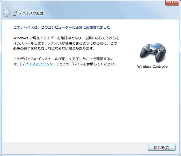 PS4 DUALSHOCK 4 Wireless Controller ワイヤレスコントローラー ジェット・ブラック CUH-ZCT2J Bluetooth 接続 ペアリング、USB-BT40LE Broadcom Windows 標準スタック、PC の Bluetooth デバイスとデュアルショック 4 コントローラーのペアリング完了、基本的な使い方として、デュアルショック 4 コントローラーのペアリング後は、PS ボタンを押すだけで Bluetooth 接続。デュアルショック 4 の電源を切るにはコントローラーの PS ボタンを約 10秒間押し続けることで、ライトバーが消灯して電源を切ることができる
