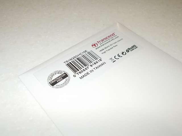 Transcend SDHC カード 16GB Class10 無期限保証 TS16GSDHC10E FFP 購入