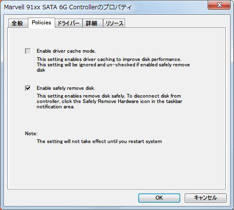 デバイスマネージャー Marvell 91xx SATA 6G Controller のプロパティ画面(Policies タブ)