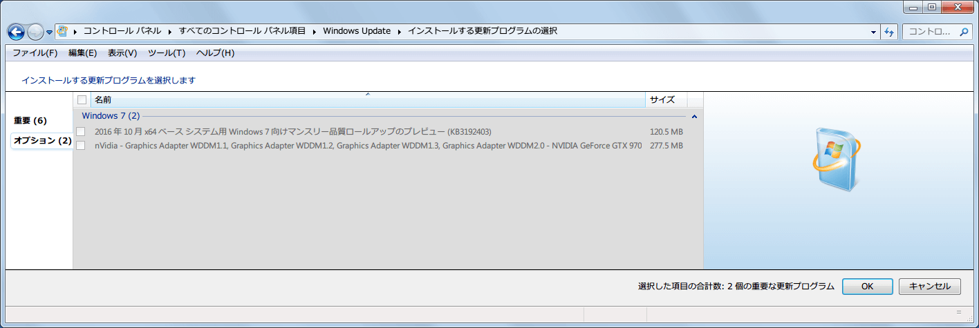 Windows 7 64bit Windows Update オプション 2016年10月分リスト KB3192403 KB nVidia Graphics Driver 非表示