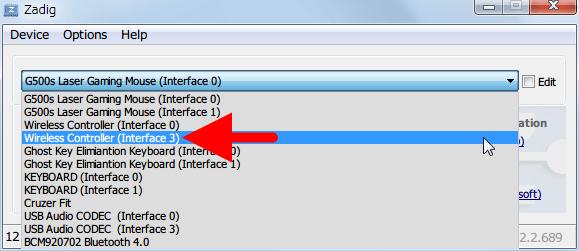 最新版 Zadig のメニューにある Options をクリックして、List All Devices をクリック、Wireless Controller (Interface 3) をクリック