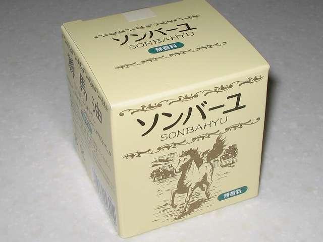 ソンバーユ 無香料 75ml 購入