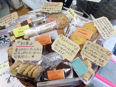 himawari002.jpg