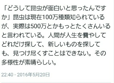 20160522103301744.jpg