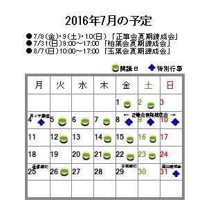 16_07.jpg