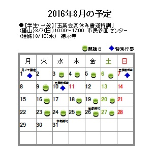 16_08.jpg