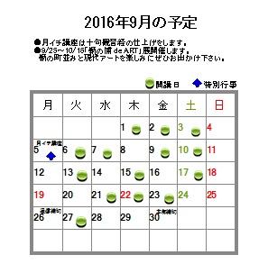 16_09.jpg