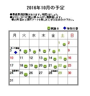 16_10.jpg