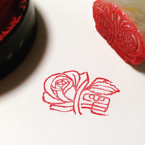 2016-stamp-rose01m.jpg
