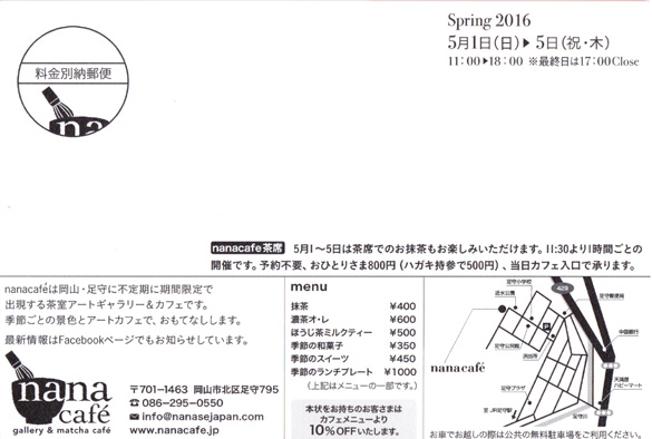 201604-dm-ura-m.jpg