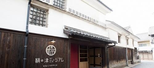 tomonotsu-m.jpg