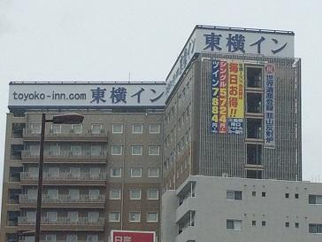 2016_ワイハー_東横