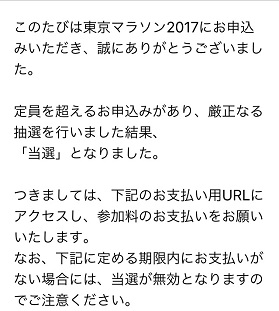 2017_tokyo.jpg
