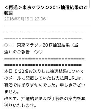 2017_tokyo_re