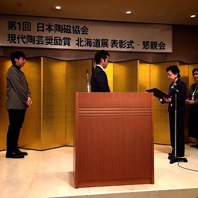 20161017授賞式02