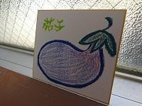 あゆみST飾作り①ブログ7