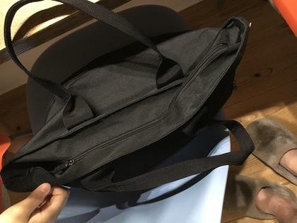 鞄の中身は、、、
