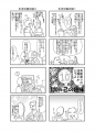 引き出物漫画