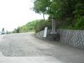 160423海住山寺への激区間スタート