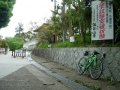 160423海住山寺山門前に到着