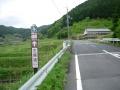 160429橋の先から厳しい直登が始まる