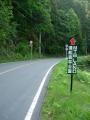 160521湯船森林公園の看板