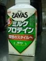 160702SAVASミルクプロテインを試す